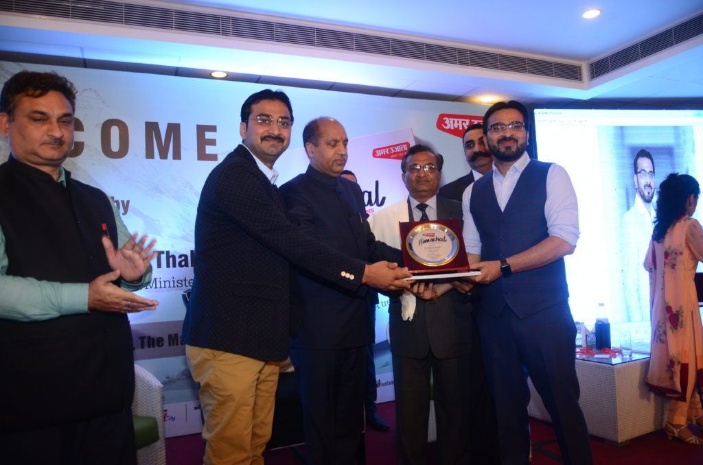 Himachal Achiever Award From Chief Minister